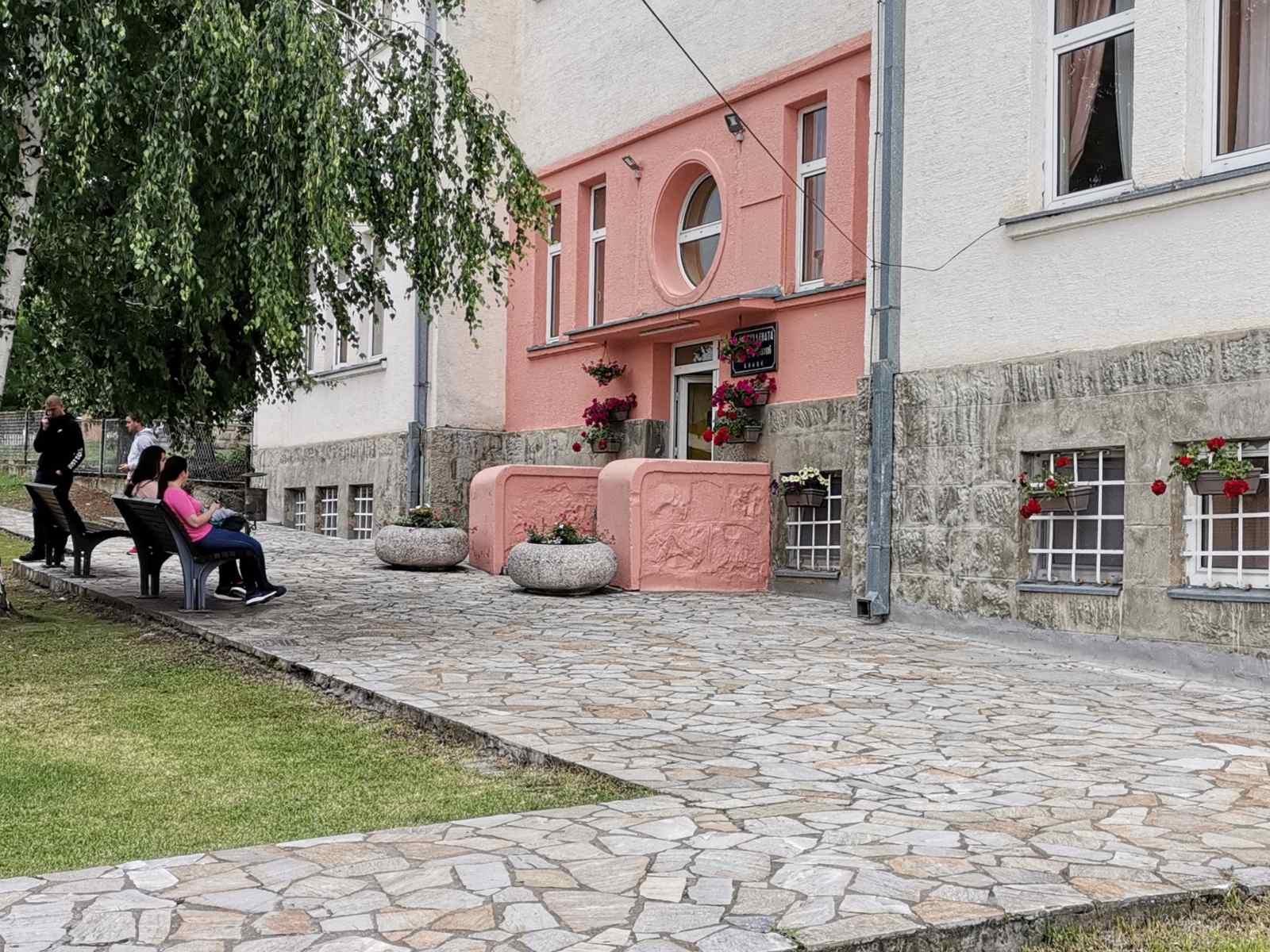 "Студентски дом ""др Миленко Лековић"""